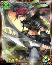 Dragon Hunter Hayato R++