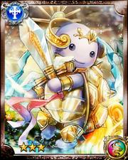Chelonii Warrior Akupara R