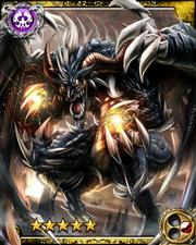 Magical Dragon Apocalypse SR