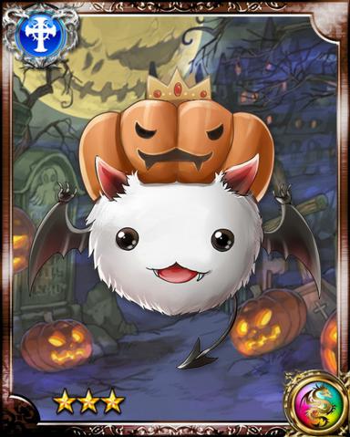 File:Halloween Kujata.png
