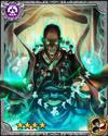 Tenkai the High Priest