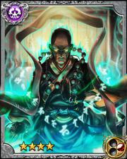 Tenkai the High Priest RR