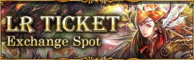 LR Ticket Exchange Spot Banner 4