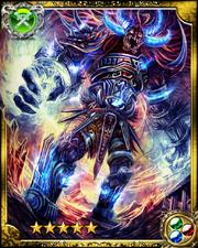 Flame Giant Vorg SR++
