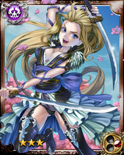 Warrior Princess Victoria R