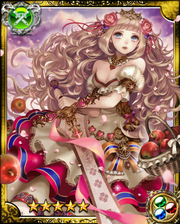 Sword Princess Venus SR++