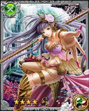 Sea Goddess Ran RR+