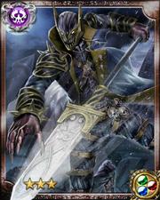 Dragon Killer Cadmus R++