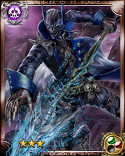 Dragon Killer Cadmus R+