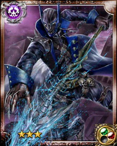 File:Dragon Killer Cadmus R+.png
