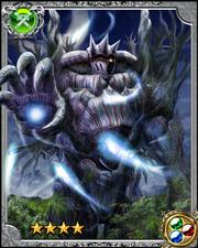 Dark Trunk Creeper RR++