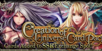 Creation of Universe Card Pack