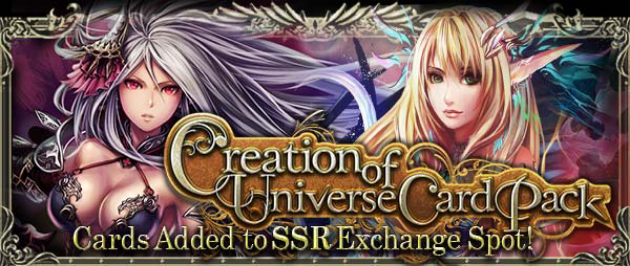 Creation of Universe Banner 4