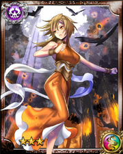 Fugitive Lilith