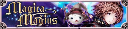 Magica Magius Banner