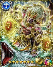Raijin the Thunder God LR