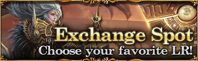 LR Ticket Exchange Spot Banner 2