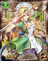 Saint Sworder Alexia