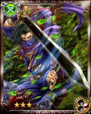 Misty Ninja Saizo R