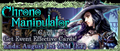 Thumbnail for version as of 21:21, July 26, 2013