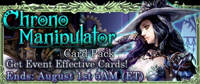 Chrono Manipulator Banner 2