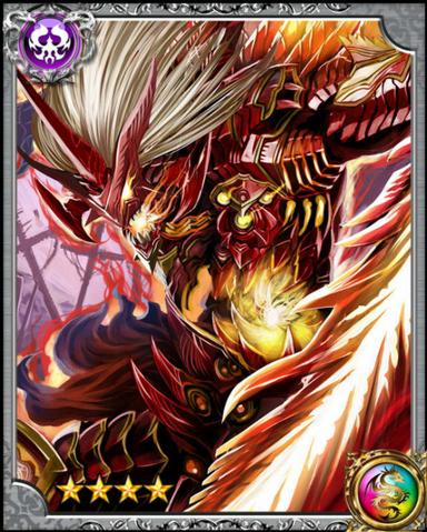 File:Magic Knight Thanatos RR.png