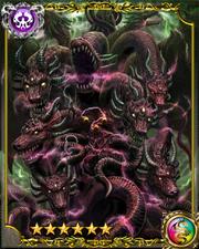 Evil Deity Kujadragon SSR