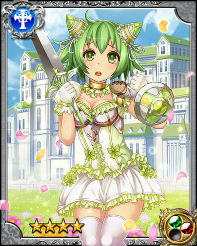 File:Fortune Princess Kujana RR+.png