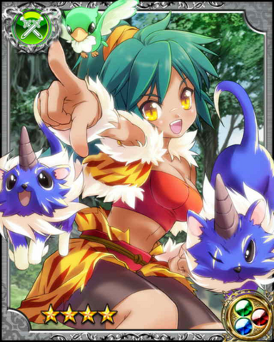File:Beastmaster Arche RR++.png