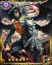Evil Dragon Apoleo SR