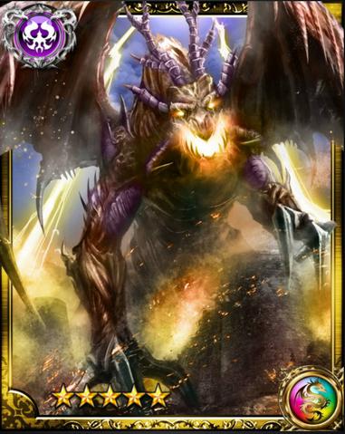 File:Evil Poisonous Dragon Gadeucca SR.png