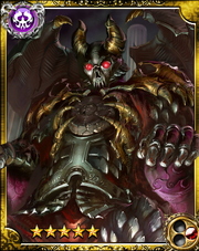 Dark Lord Eldvald SR