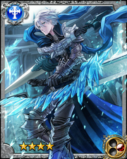 Ice Knight Iseult RR