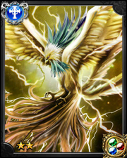 Zeus Fowl NN++