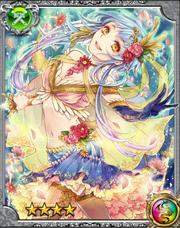 Flower Dancer Daria RR