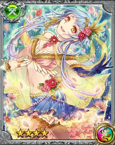 File:Flower Dancer Daria RR.png
