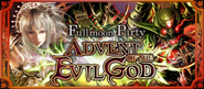 Advent of the Evil God Banner
