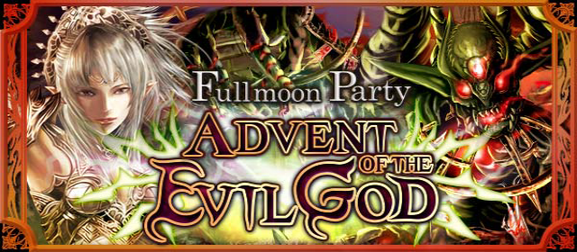 File:Advent of the Evil God Banner.png