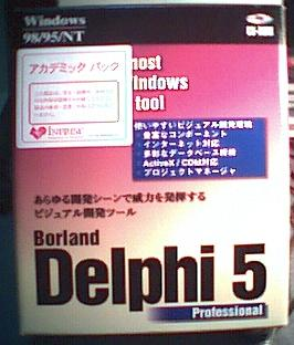 File:Delphi5box.png