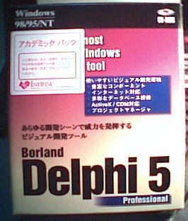 File:Delphi5box.png