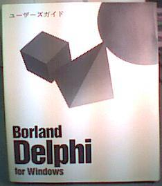 Delphi1Box