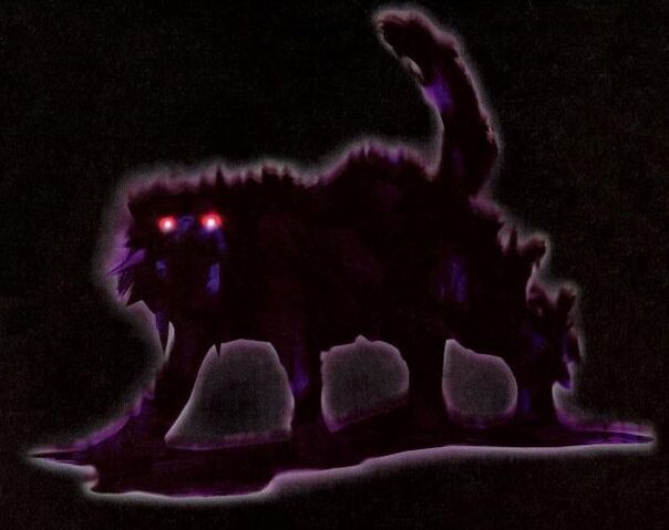 File:Feline Shadow Demon.jpg