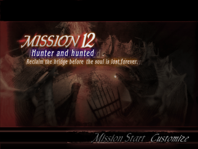 File:DMC3 Mission 12.png