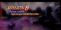 Devil May Cry 3 walkthrough/M19