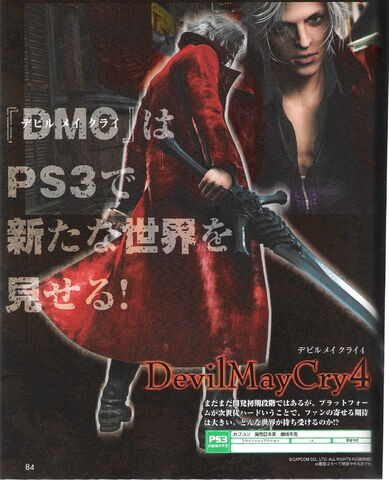 File:Devil May Cry 4 Scan 1.jpg