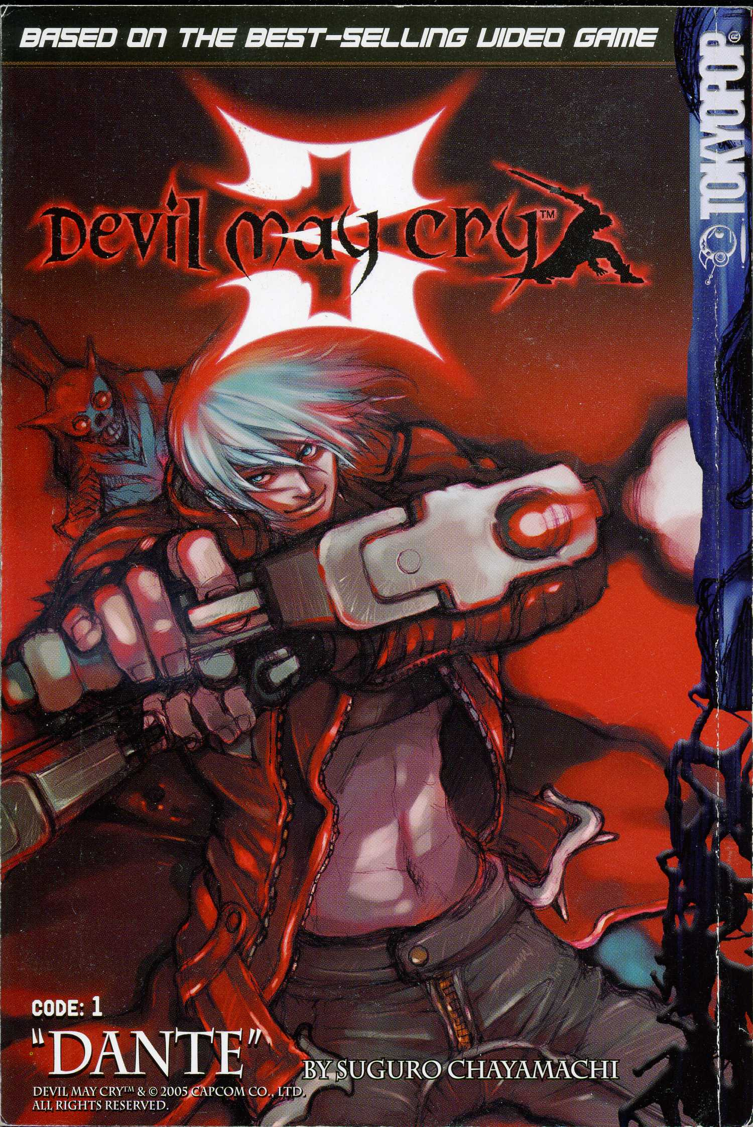 File:Dmc3 manga dante.jpg