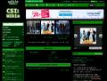 Vorschaubild der Version vom 24. August 2010, 10:17 Uhr