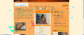 Vorschaubild der Version vom 4. September 2012, 00:04 Uhr