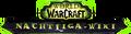 Logo-forscherliga.png