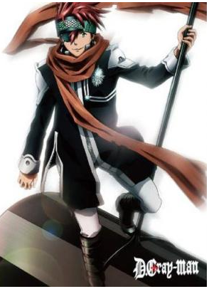 Lavi - D.Gray-man Encyclopedia
